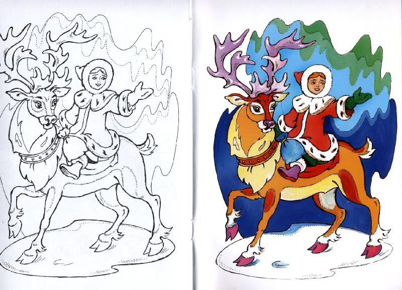 Герда и северный олень Зимние раскраски для мальчиков