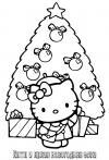 Китти и яркая новогодняя елка Детские раскраски зима распечатать