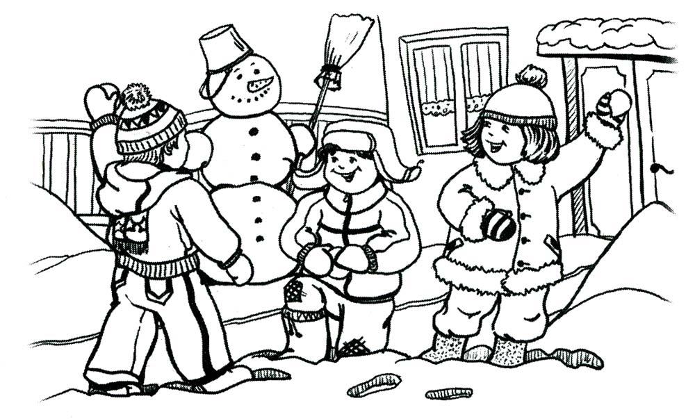 Зимние игры детей, снеговик возле дома Раскраски на тему зима