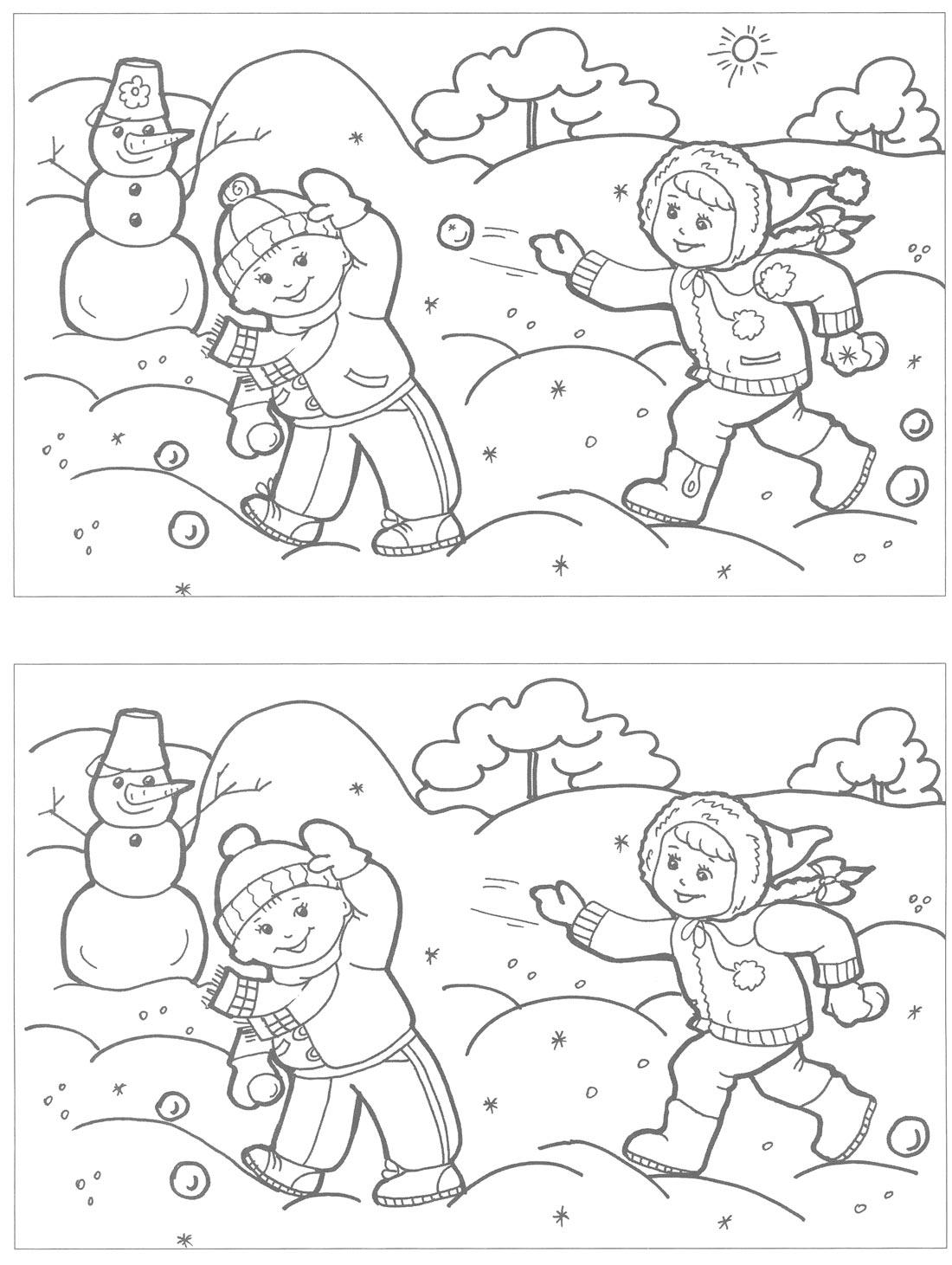 Зимние забавы, дорисуй не достающее Раскраски про зиму для детей