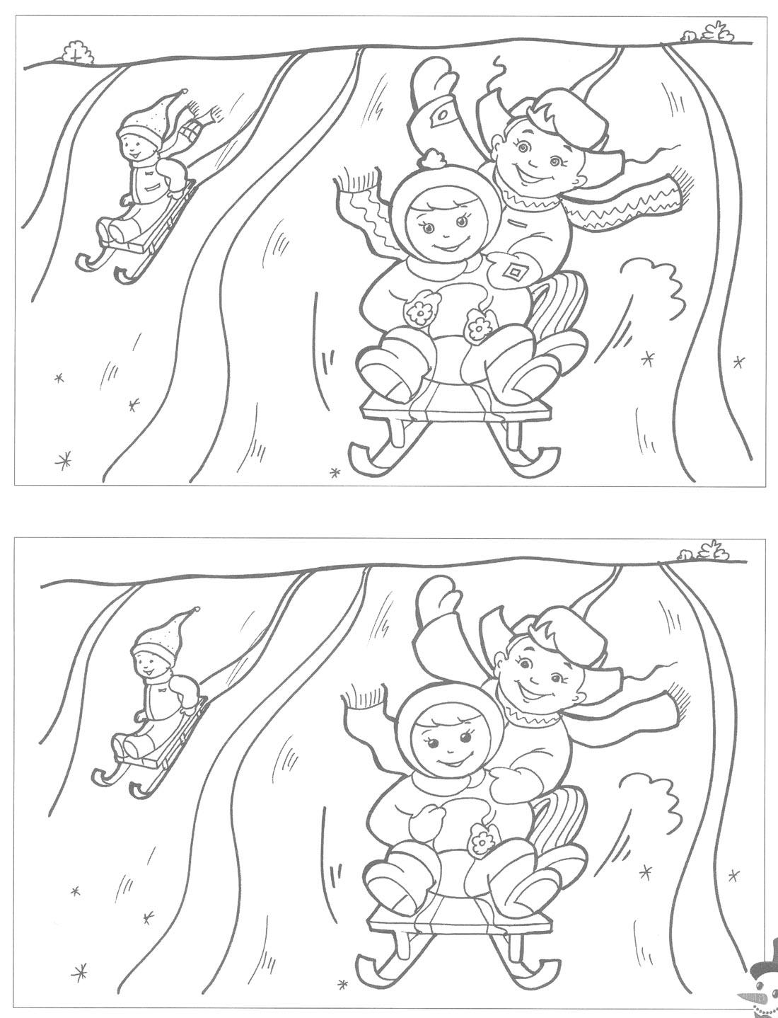 Зимние забавы, дорисуй недостающее Раскраски про зиму для детей