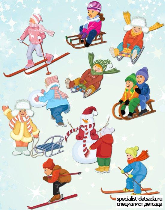 Зимние забавы Раскраски про зиму для детей