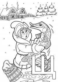 Поймал щуку Раскраски про зиму для детей