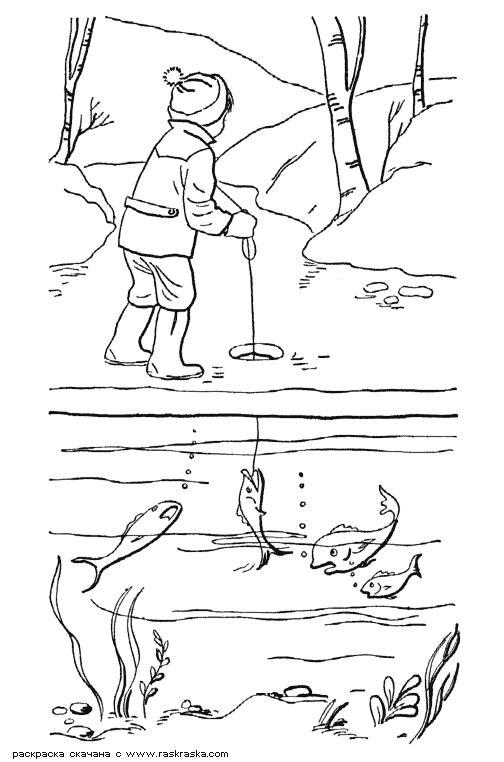 На зимней рыбалки Раскраска зима