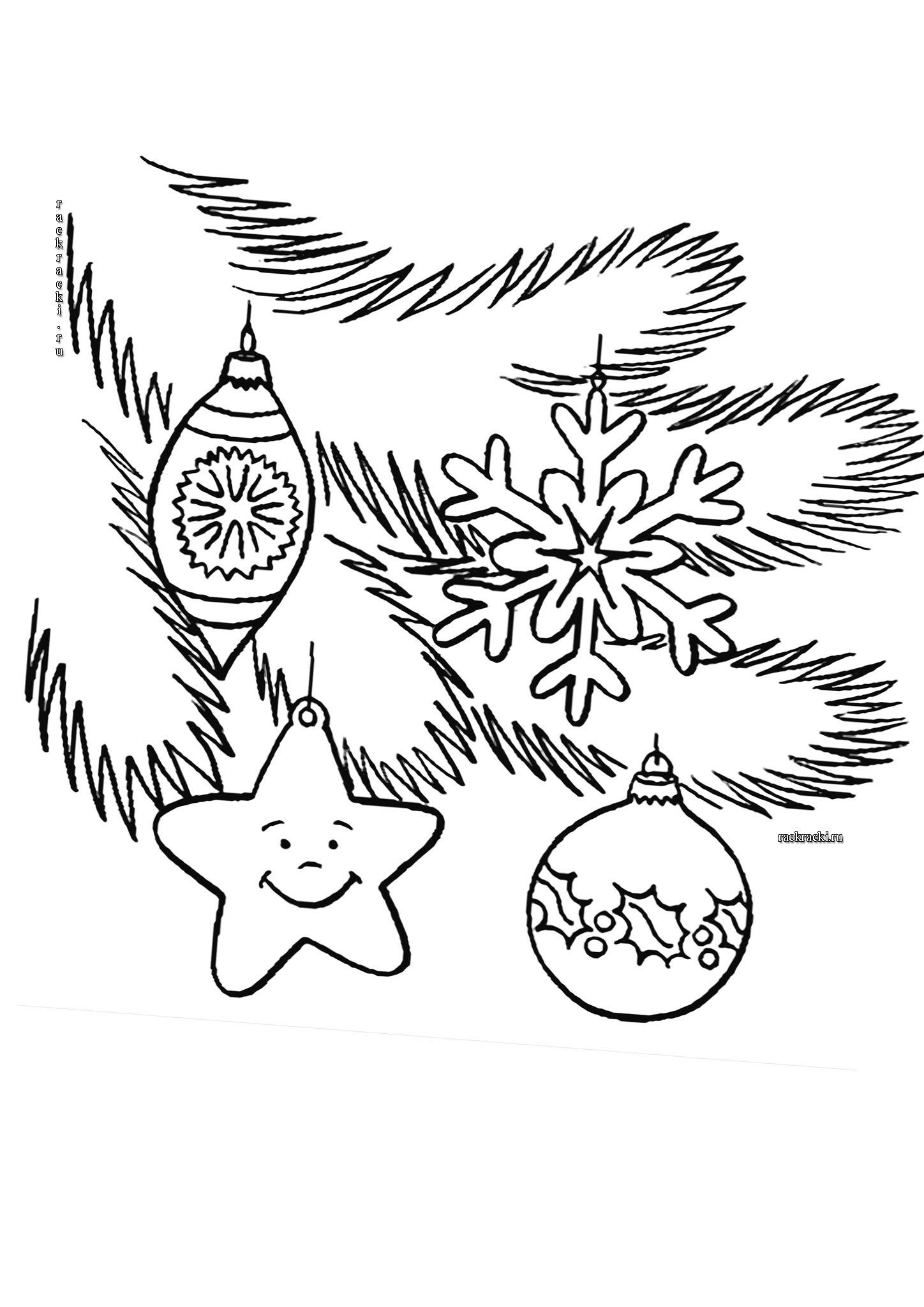 Новогодние игрушки, звезды, снежинки, сосульки, шары Зимние раскраски для мальчиков