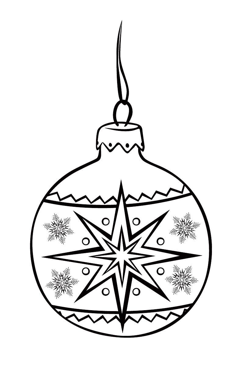 Шар со снежинками и звездой Зимние раскраски для мальчиков