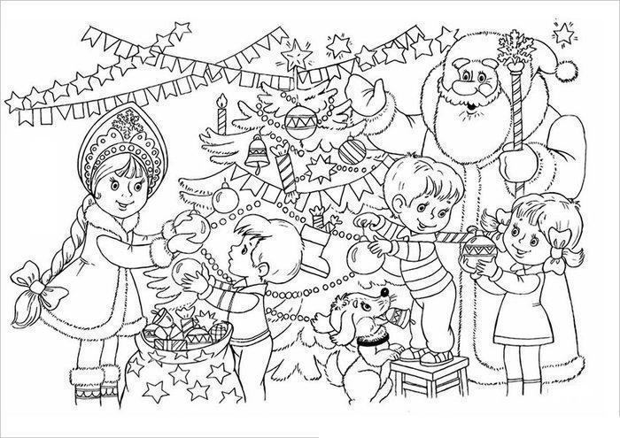 Дети наряжают елку вместе со снегурочкой и дедом морозом Раскраски зима скачать бесплатно