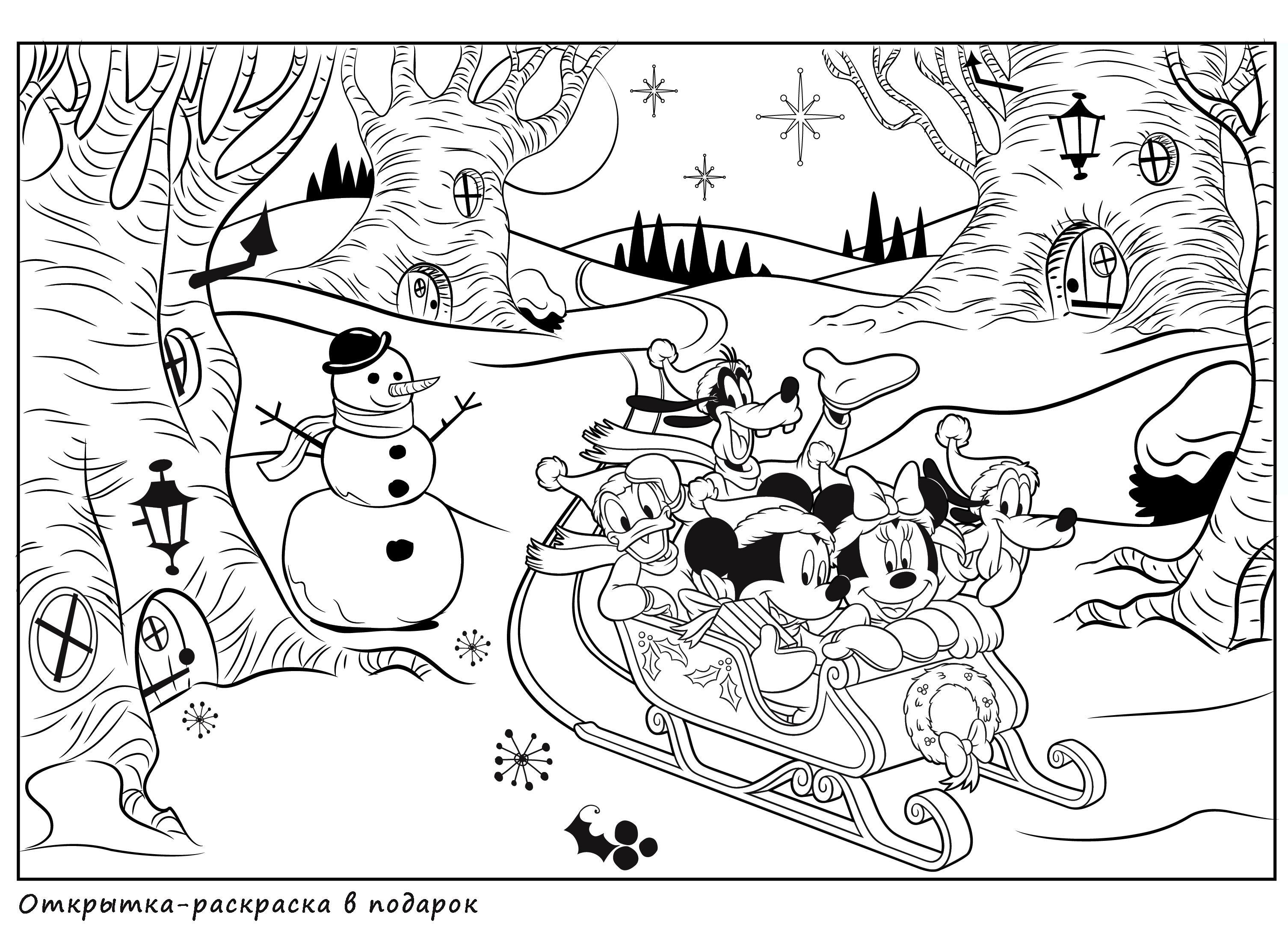 Открытка раскраска в подарок, с героями мультфильма миккимаус Рисунок раскраска на зимнюю тему