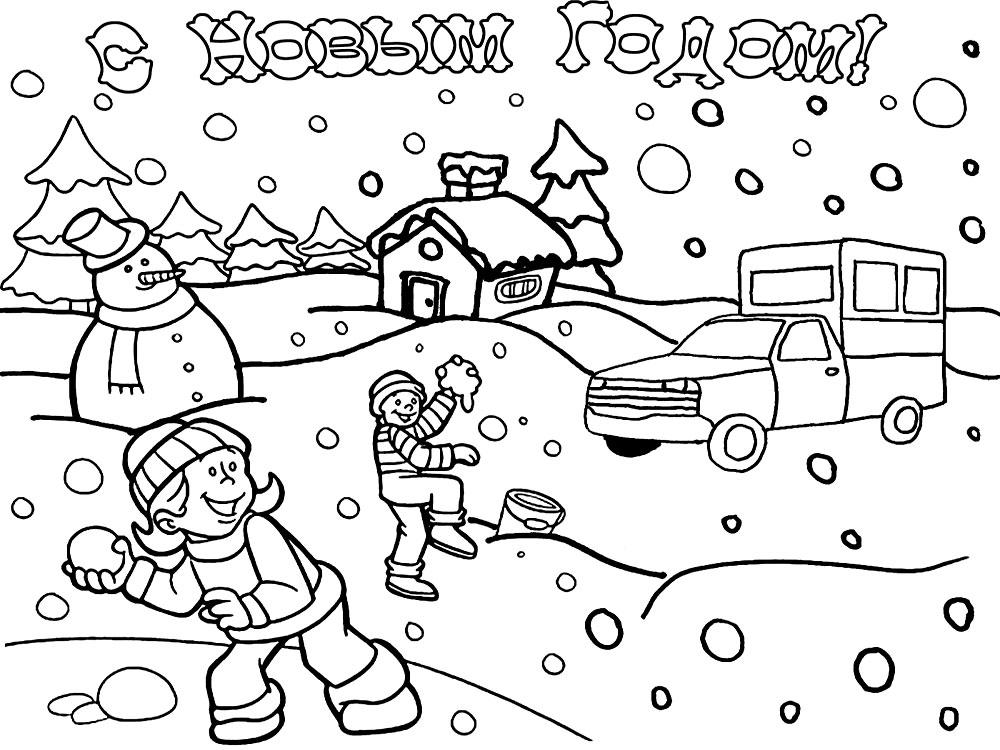 Открытки с детьми и снеговиком Рисунок раскраска на зимнюю тему