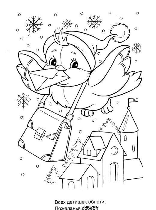 Открытка со стихами к новому году Детские раскраски зима распечатать