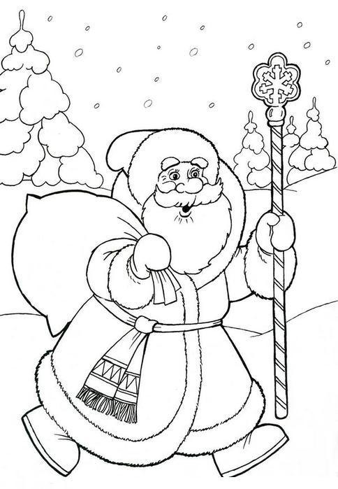 Открытка со смеющим дедом морозом Раскраска зима пришла