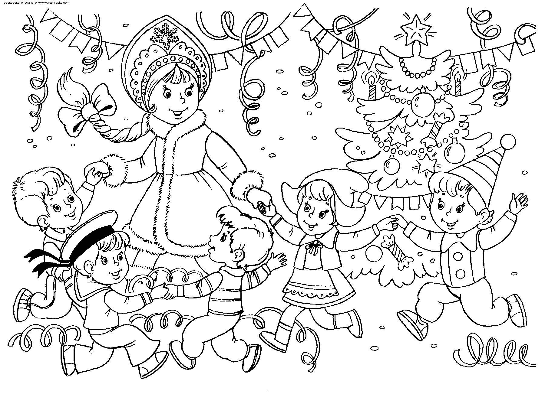 Открытки, дети водят хоровод со снегурочкой Раскраска зима пришла