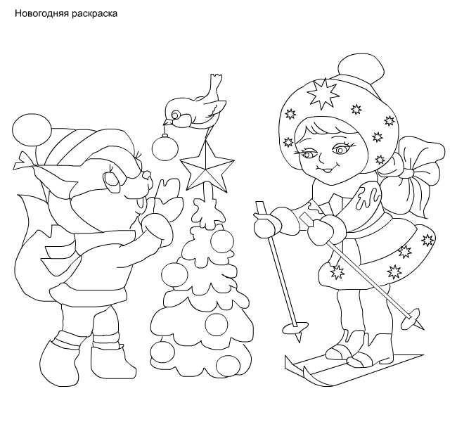 Открытки новогодняя раскраска Детские раскраски зима распечатать