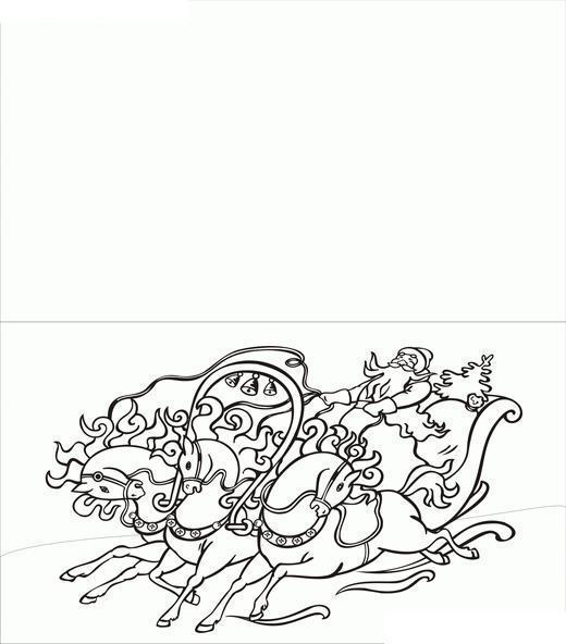 Открытка с дедом морозом на тройке лошадей Раскраска зима пришла