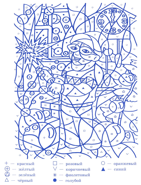Встреча нового года Раскраски для детского сада