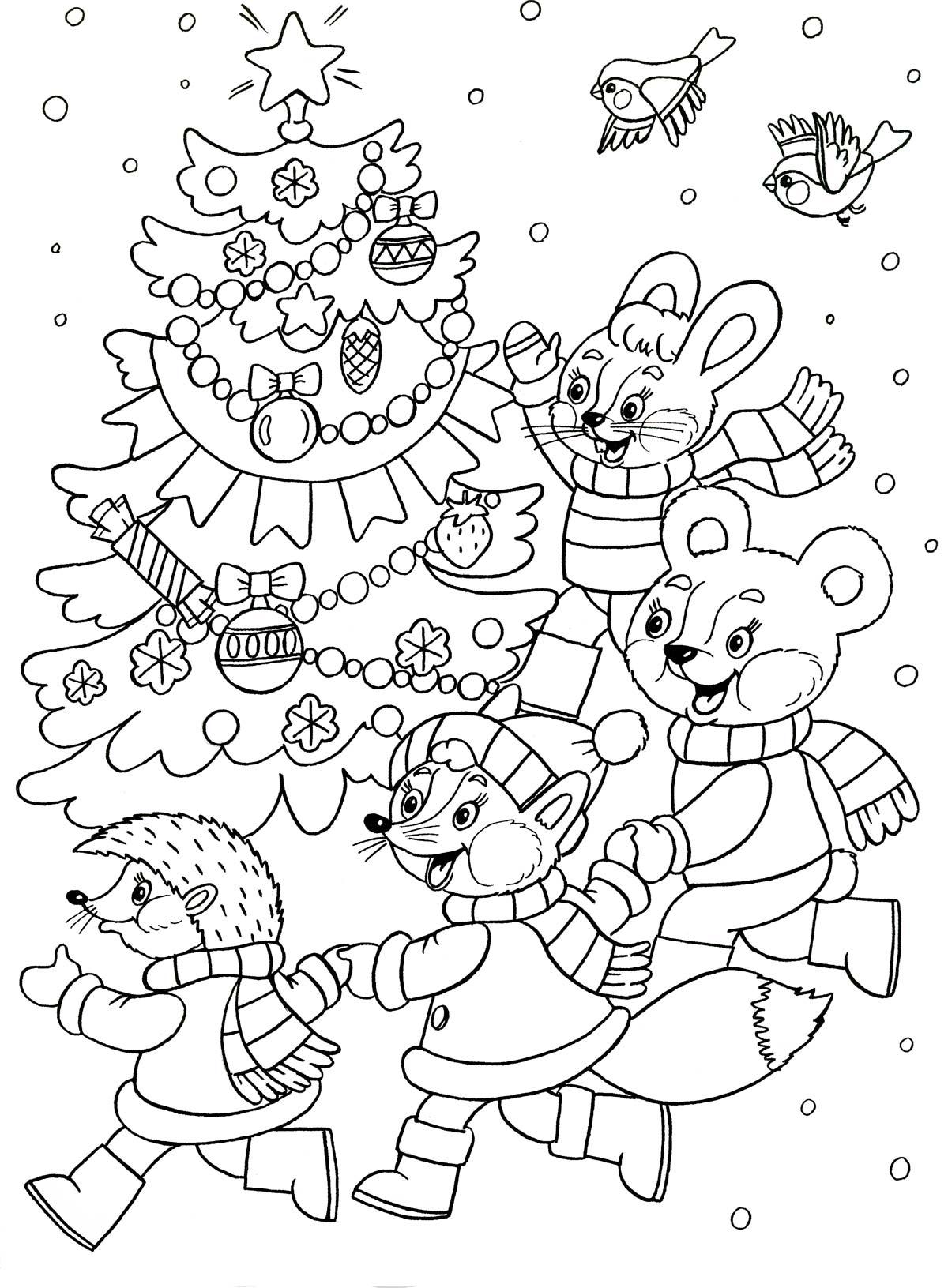 Из мультиков, животные ведут хоровод вокгруг елки Раскраска зима