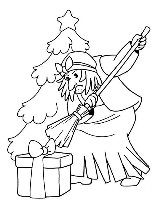Плакаты, баба яга возле подарка с елкой Зимние раскраски для мальчиков