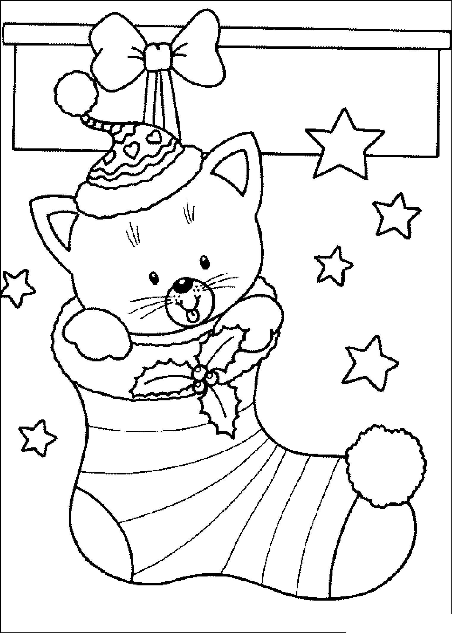Новый год, котенок в подарок Детские раскраски зима распечатать