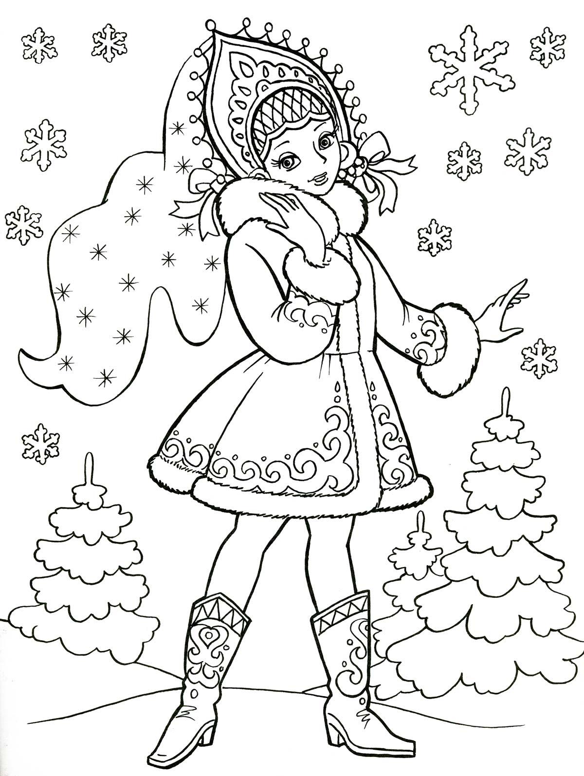Новый год, снегурочка Раскраски про зиму для детей
