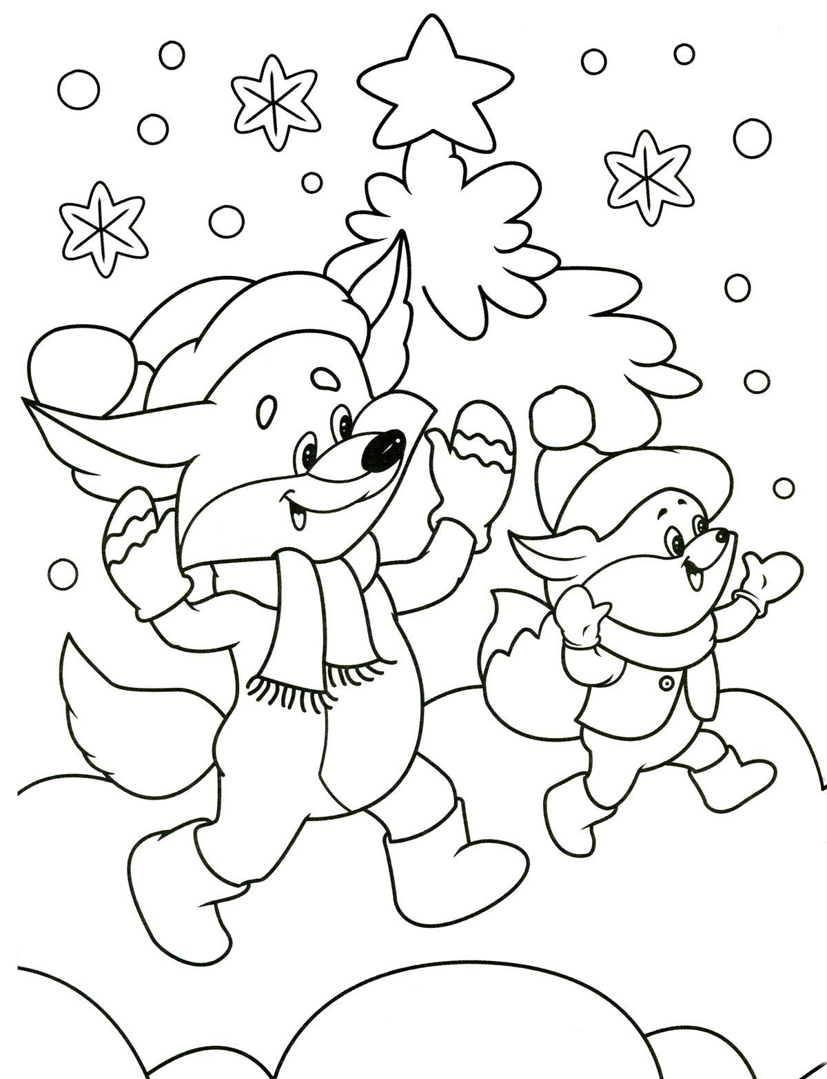 Зима, лисята у елки Зимние раскраски для девочек