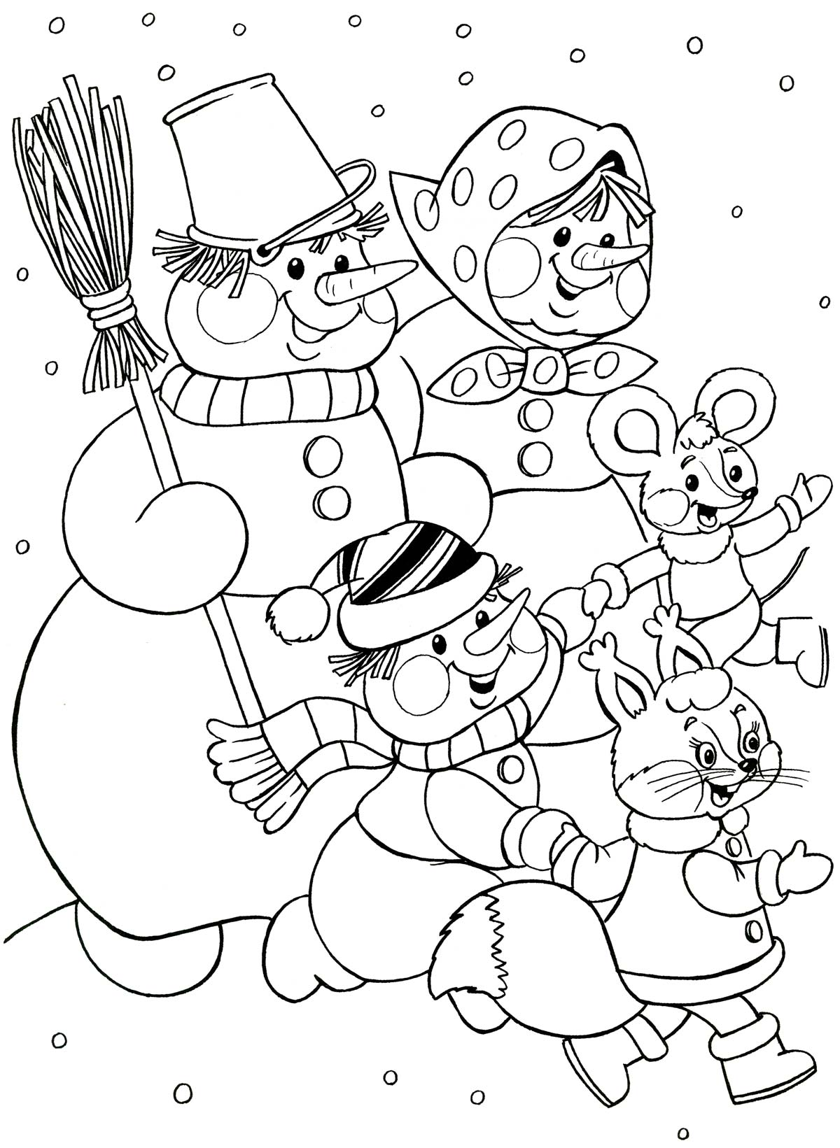 Новый год, веселый хровод Детские раскраски зима распечатать