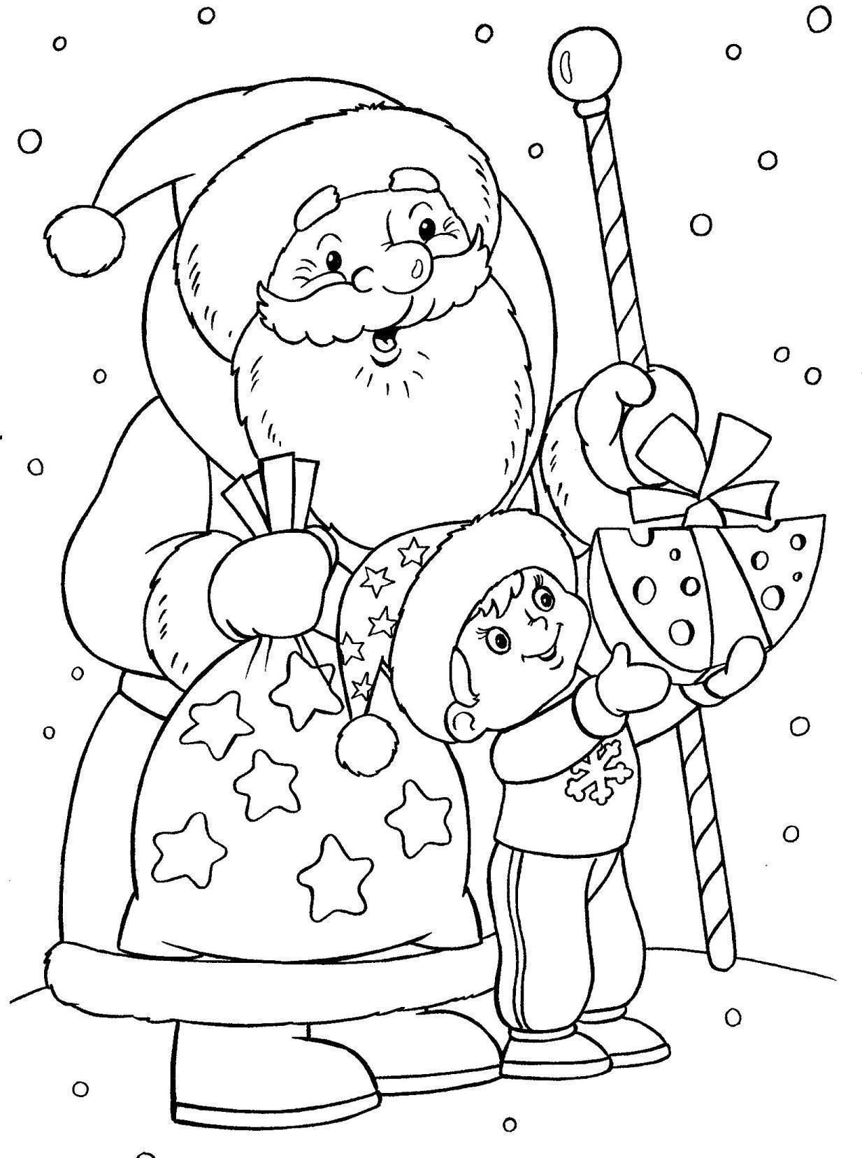 Дед мороз и помощник дарят сыр Раскраска зима пришла