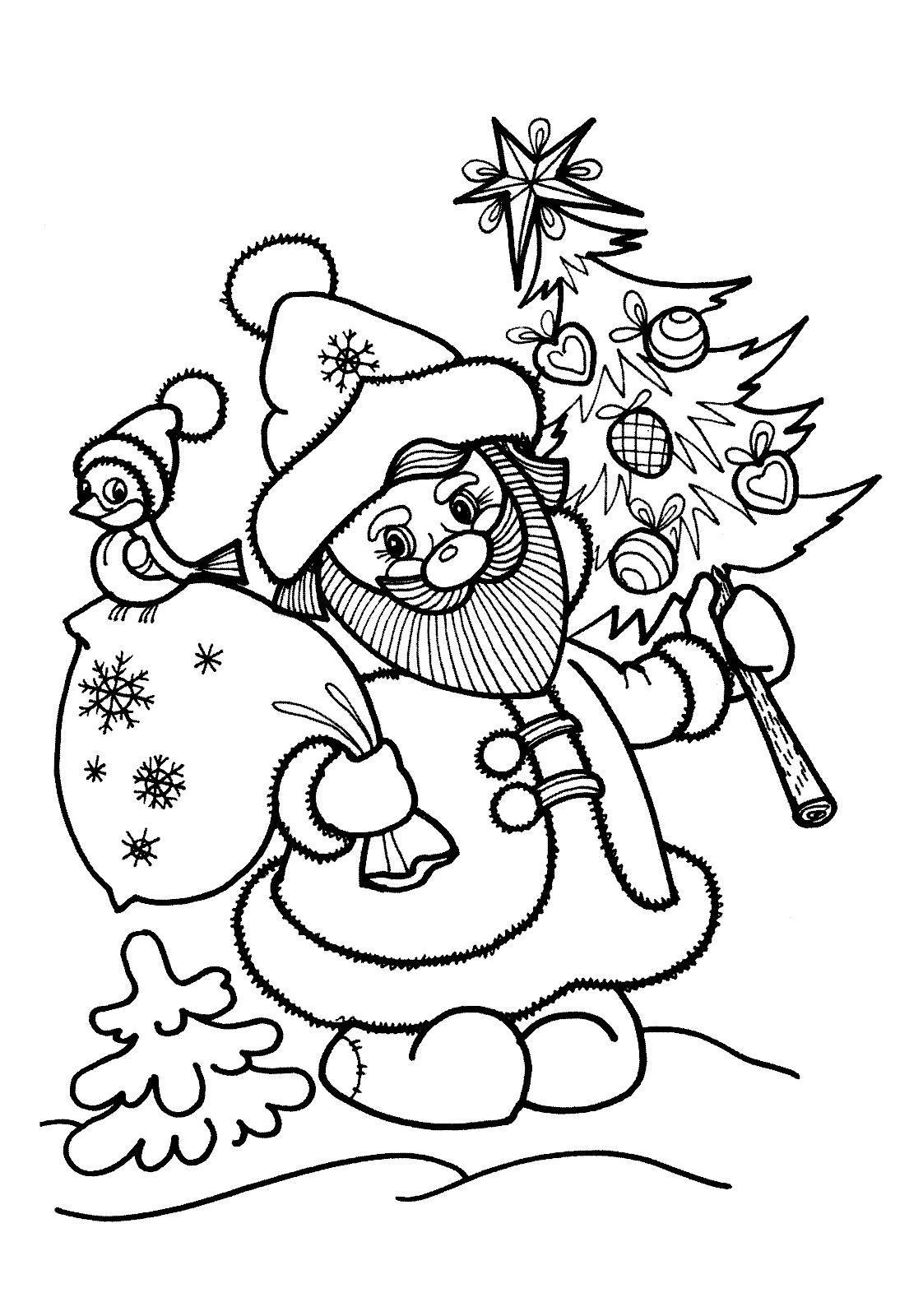 Деревенский дед мороз с елочкой и подарками Раскраска зима пришла