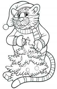 Тигр с елочкой Зимние рисунки раскраски