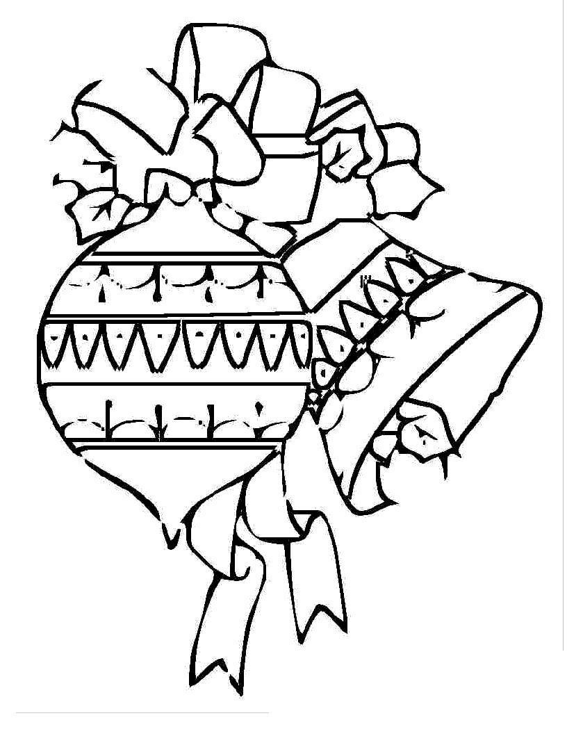 Шар с колокольчиком Детские раскраски зима распечатать