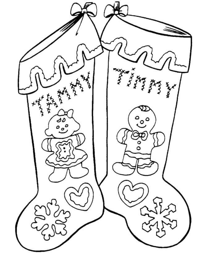Носки для подарков с именами Раскраски зима распечатать бесплатно