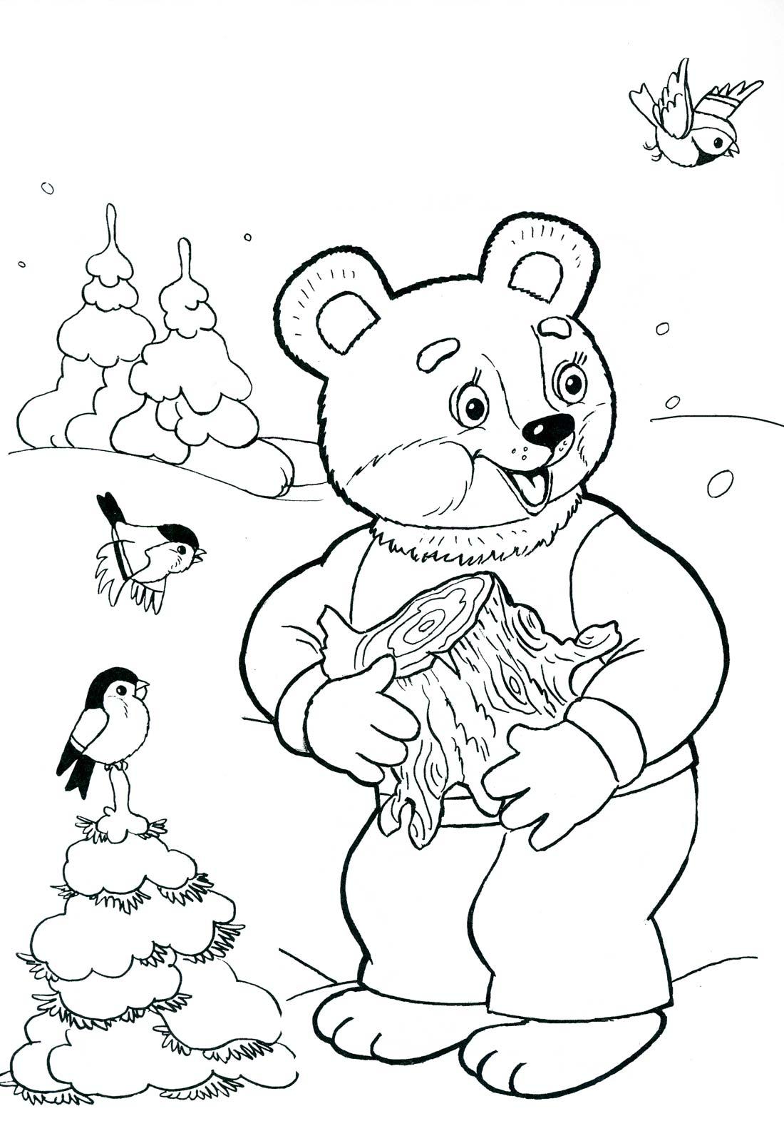 Медведь с пеньком Детские раскраски зима распечатать