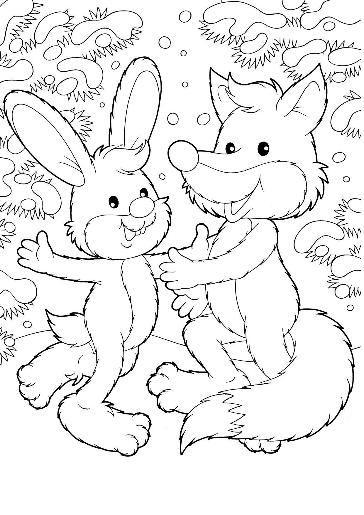 Лиса с зайченком Детские раскраски зима распечатать