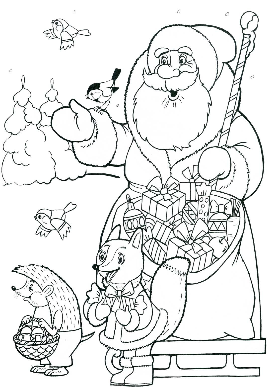 Дед мороз в лесу Детские раскраски зима распечатать