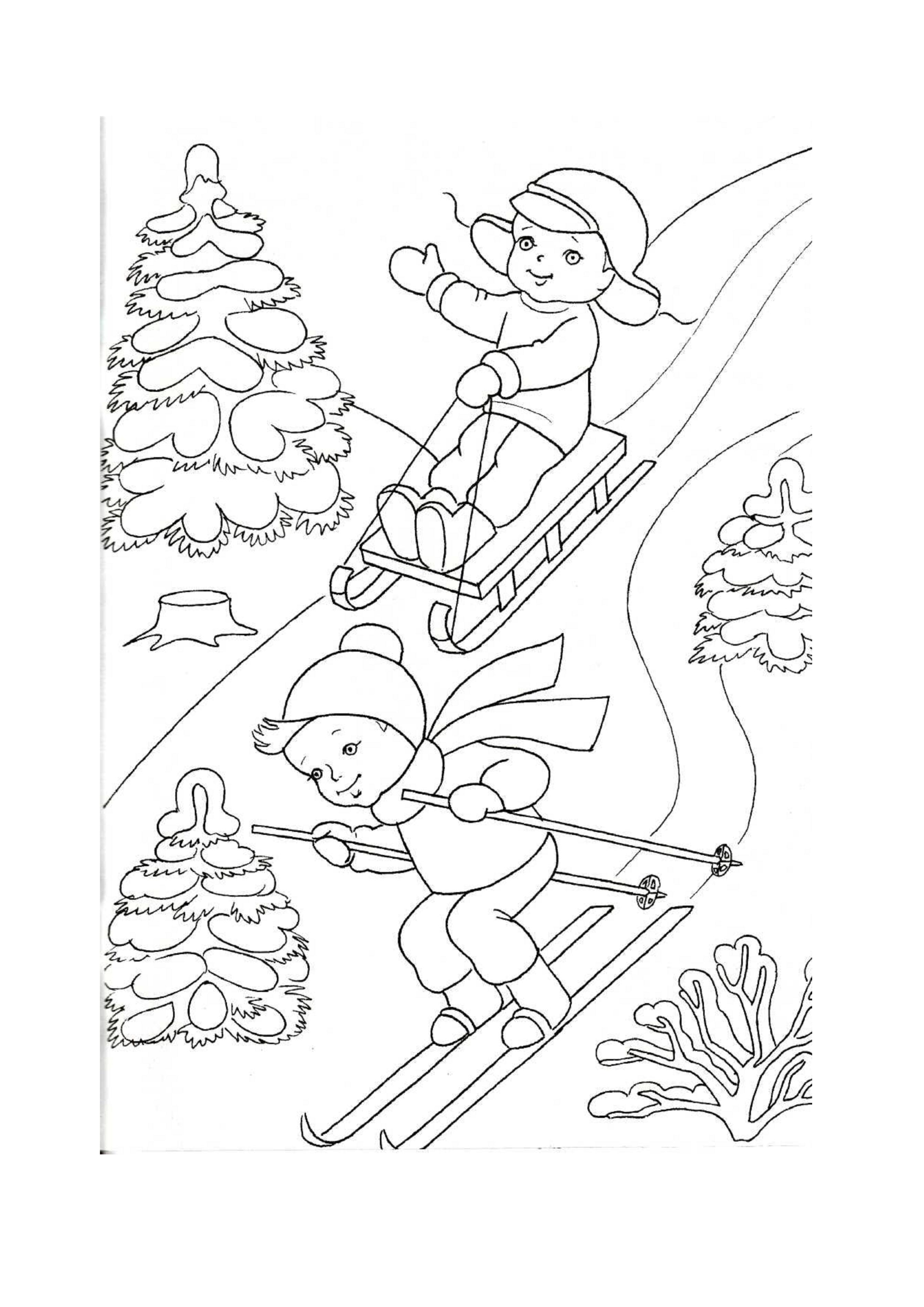 Дети катаются на санках и лыжах в лесу Раскраска сказочная зима