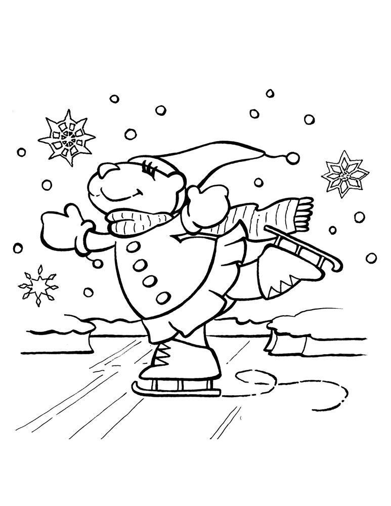 Медведица на коньках Зимние раскраски для мальчиков