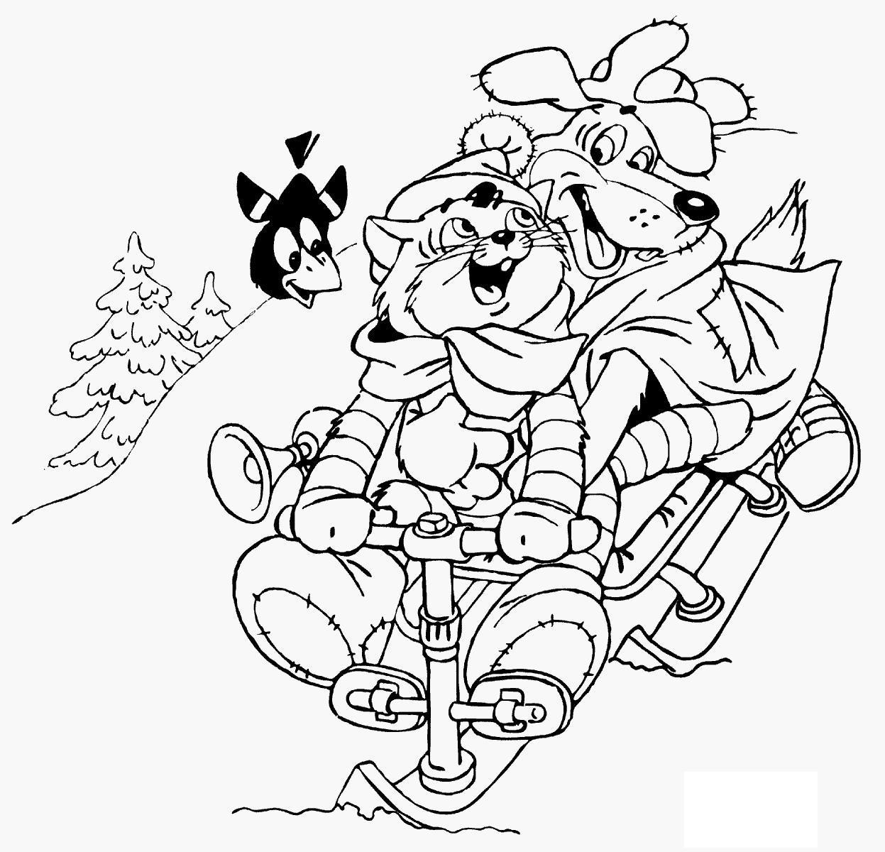 Простоквашино пес и кот катаются с горы Раскраска сказочная зима