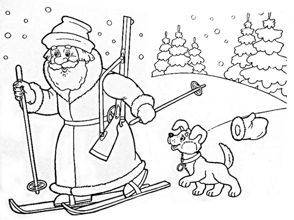 Дед мороз на лыжах потерявший варежку Раскраска сказочная зима