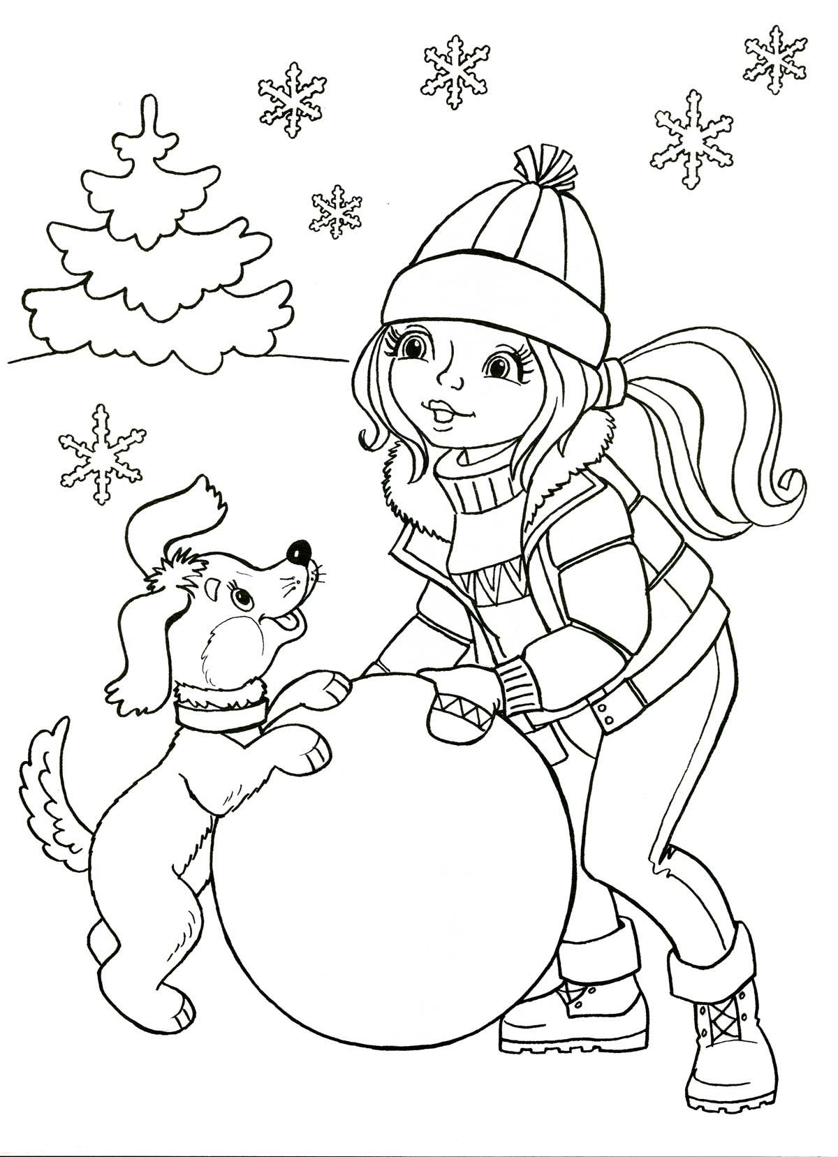 Пейзаж с елкой, девочка с собачкой Раскраска зима