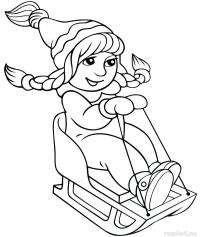Девочка на санках Раскраски про зиму для детей