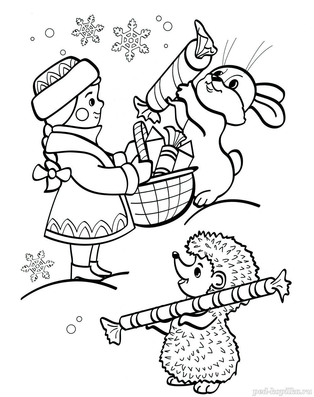 Снегурочка дарит зверятам подарки Детские раскраски зима распечатать