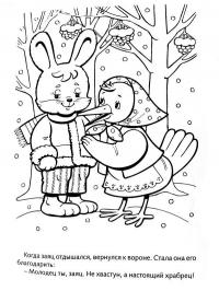 Заяц и ворона Раскраска зима распечатать