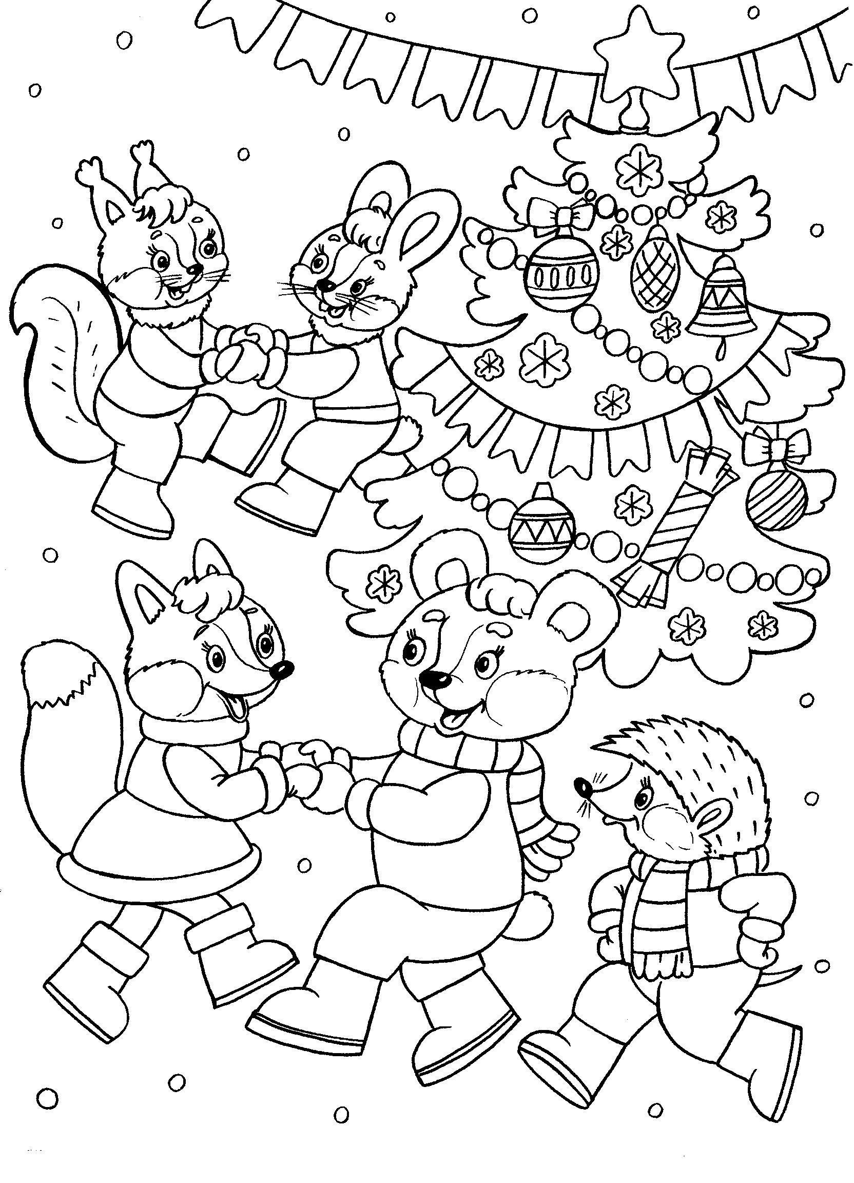 Заяц мишка ежик и лиса хоровод вокруг елки Раскраска зима