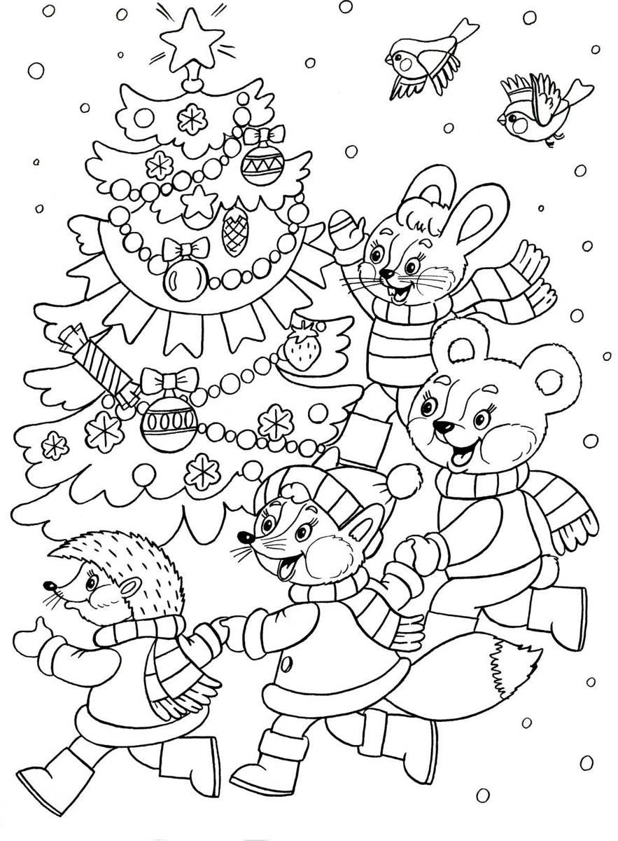 Хоровод вокруг наряженной елки Раскраска зима